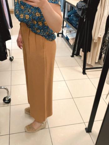 Pantalon Lindsey camel