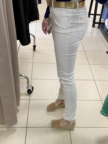 Jeans MAUDE (blanc)